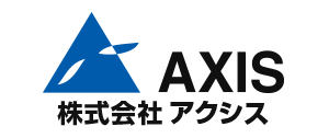 株式会社アクシス